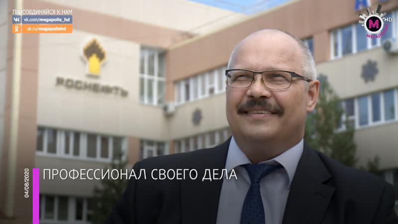 Мегаполис - Профессионал своего дела - Нижневартовск
