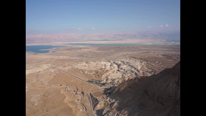 Мёртвое море The Dead Sea