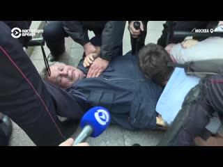 Задержания и избиения митингующих в Москве