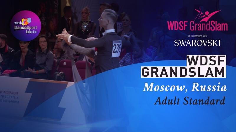 Sodeika - Zukauskaite, LTU   2019 GrandSlam STD Moscow   R3 Q