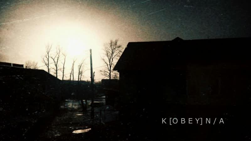 K O B E Y N A Starless King Krimson cover