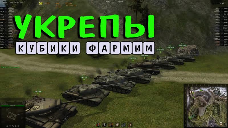 Качаем ОБЪЕКТ-430-У и Т 62А.Кто кручеУзнаем у других