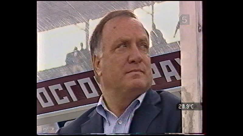 19 07 2008 г Зенит Амкар Preview Summary 14 тур 2 0