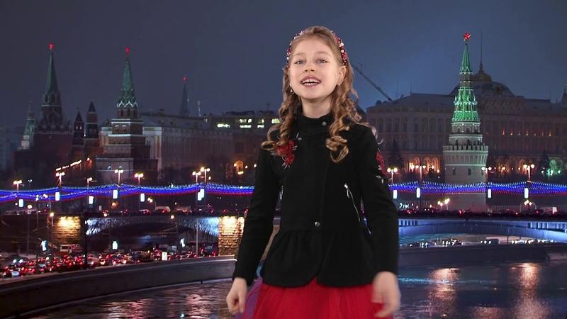 Софья Егорова С Новым Годом Страна!(муз. и сл. К.Костин)