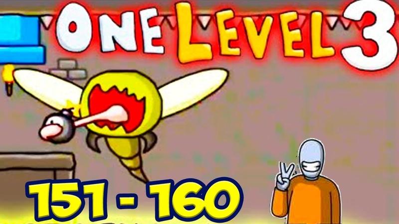 One Level 3: Stickman Jailbreak Level 151 -160 Walkthrough (RTU Studio) Побег из Тюрьмы Догадин
