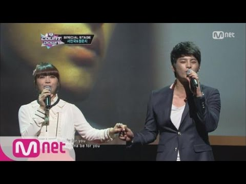 [STAR ZOOM IN] All For You Seo In Guk Jung Eun Ji - All For You 서인국X정은지 150915 EP.28