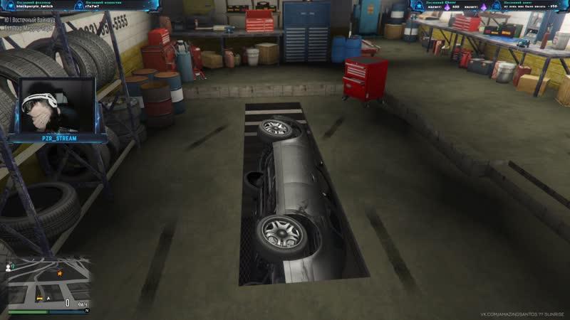 Мастер парковки Райан