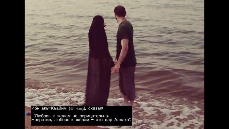 Мы сотворили вас парами 🌸 ~Ан Наба~ 78 8