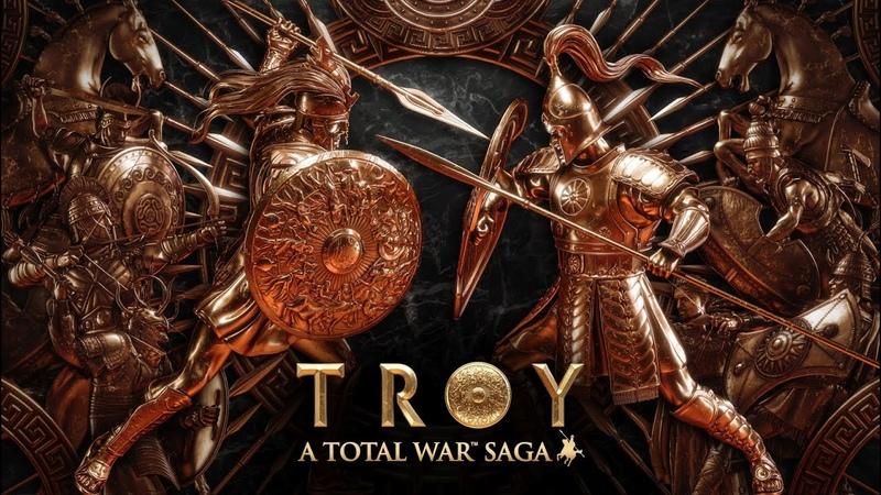 Total War Saga Troy.Учимся,прощупываем.Агамемнон.Легенда.2