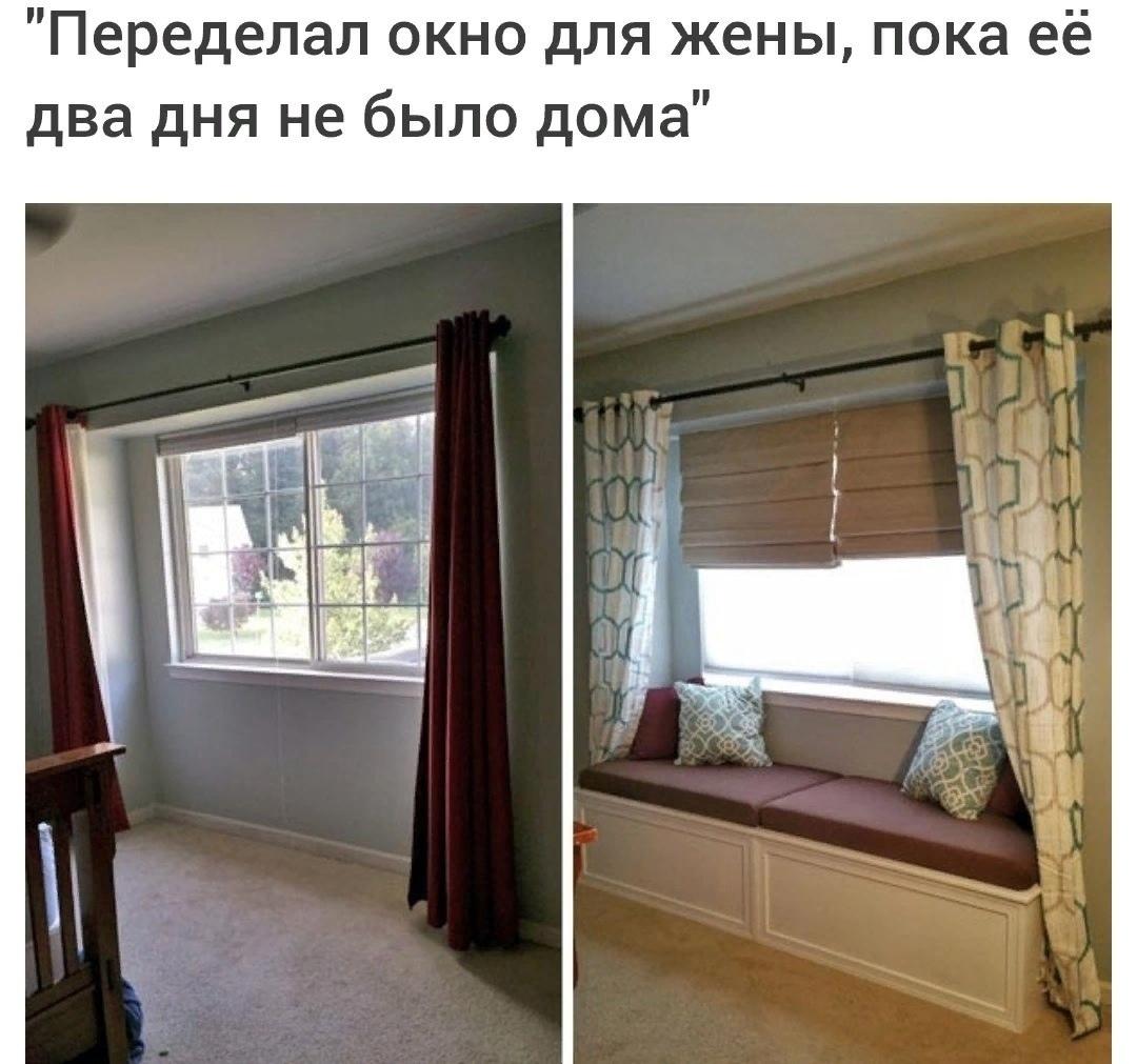 -64392368_457316792