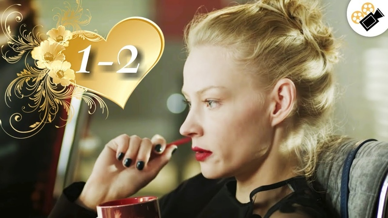 ЭТА ПРЕМЬЕРА ПОРАЗИЛА ВСЕХ Новогодний рейс 1 2 Серия Русские мелодрамы новинки серилы hd