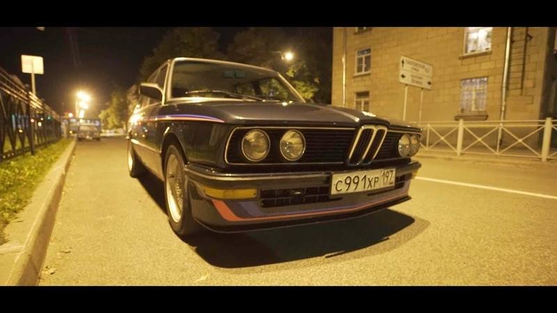 NMG BMW E12 M535 своими руками