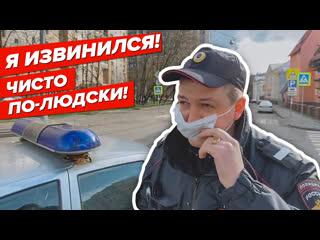 Как правильно говорить с полицией