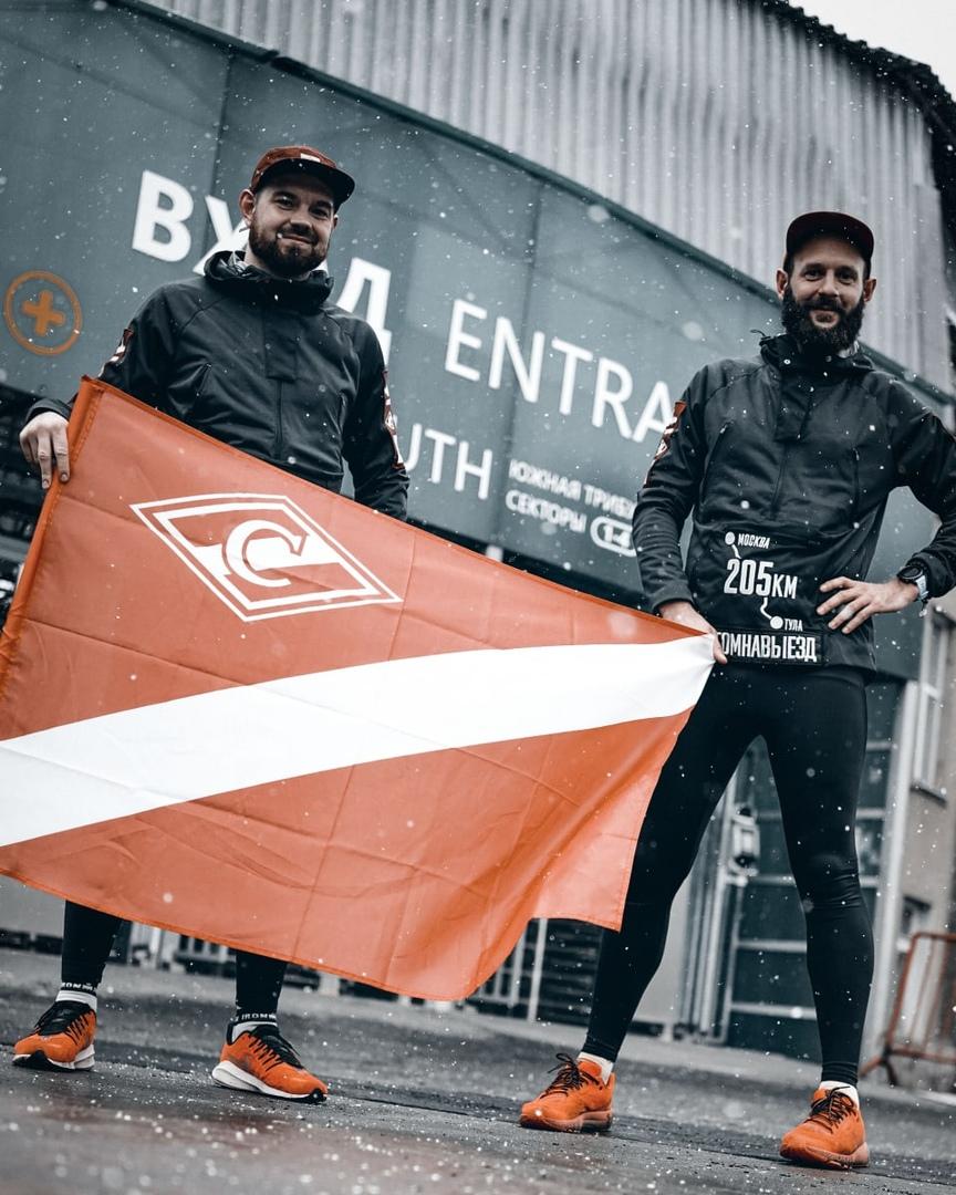Болельщики Спартака пробежали 205 километров до Тулы