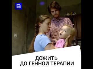 У девочки серьезная болезнь, но родители не теряют надежды