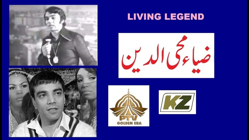 ZIA MOHYEDDIN SHOW * PTV CLASSIC , GOLDEN ERA , LIVING LEGEND * OLD IS GOLD