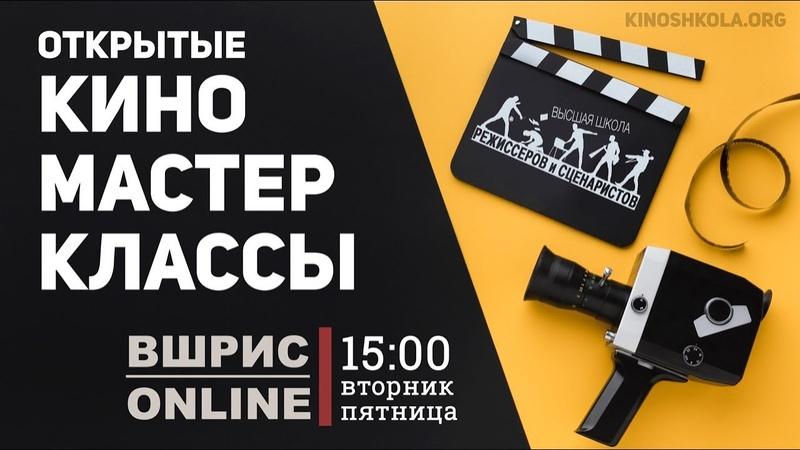 Мастер класс Юлии Мельницкой во ВШРиС