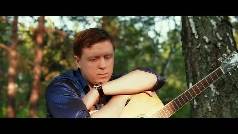 Евгений КОНОВАЛОВ Ах как мне хорошо с тобой
