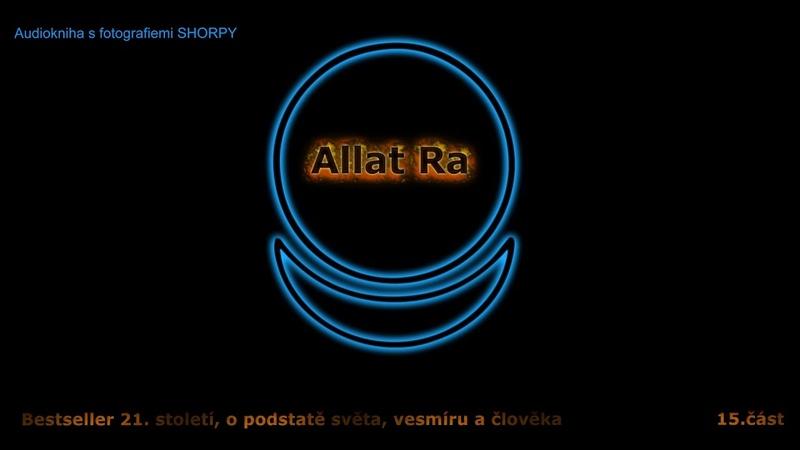 Allatra audiokniha 15