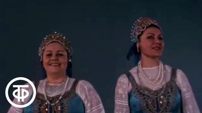 Милая Россия Родина моя Государственный академический русский народный хор им М Пятницкого