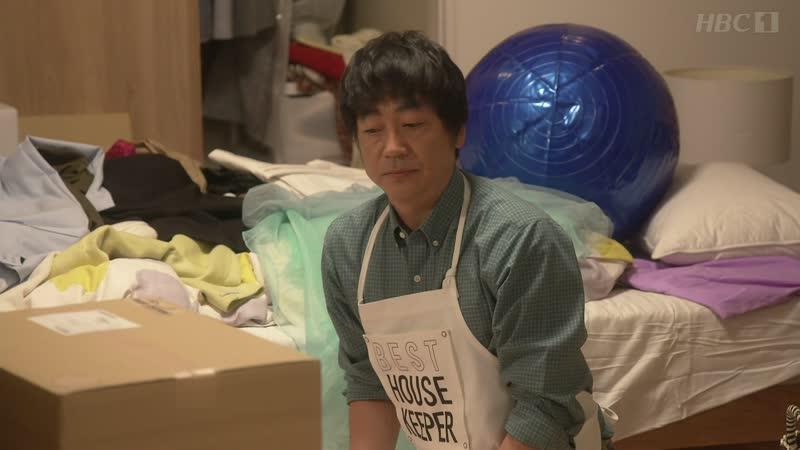 Exclusive Raws Watashi no Kaseifu Nagisa san 01 HBC1 1080p