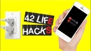 42 LIFE HACKS EVERYONE MUST KNOW EVERYONE SHOULD KNOW