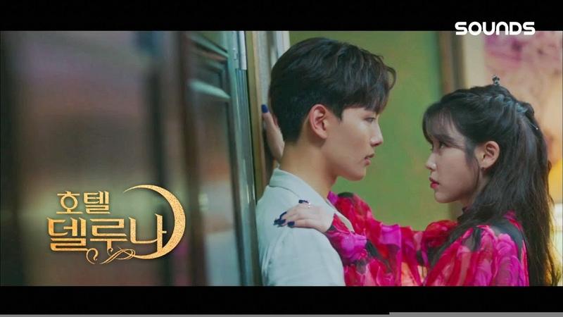 [MV] Ben (벤) - Can You Hear Me? (내 목소리 들리니) Hotel Del Luna OST Part 9