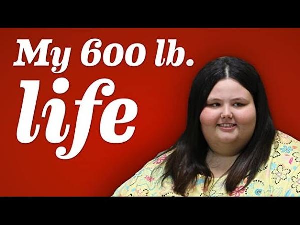 Я вешу 300 кг 3 сезон 2 серия Жаклин и Кристина Филипс
