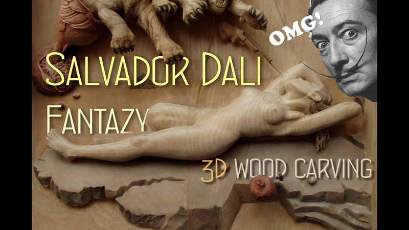 Wood carving picture Salvador Dali Fantazy