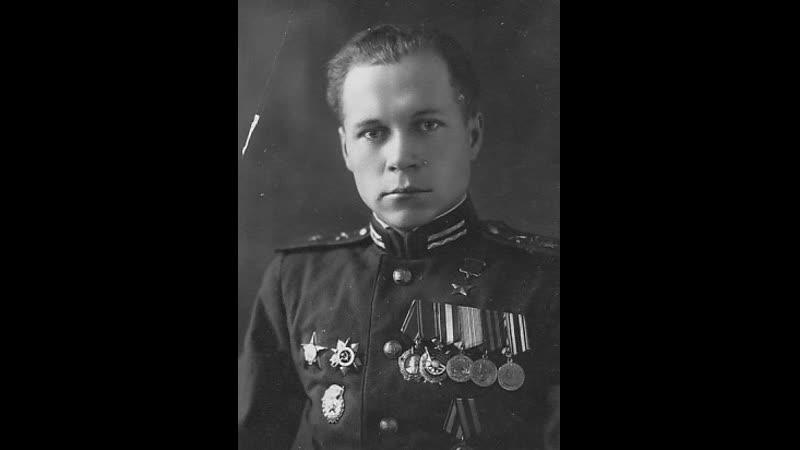 Федорин Иван Ильич