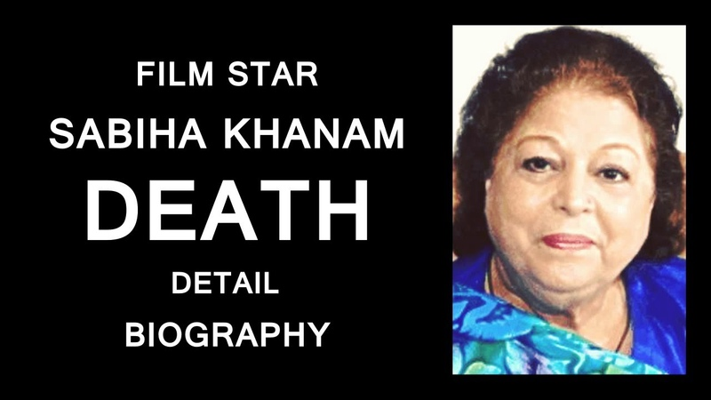 Sabiha Khanam Late Biography