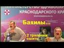 Шедевр от зам. министра здравоохранения Краснодарского края