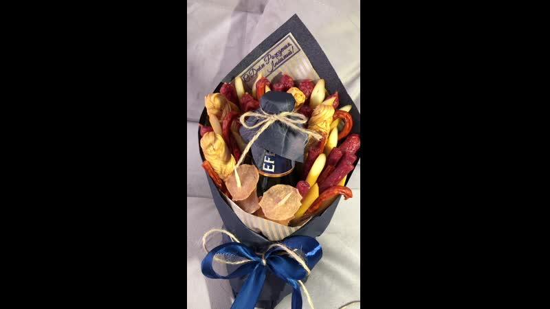Мужской комплимент любимому в День Рождения 🔥 Состав Пиво Efes Копчённые колбасы и сыры Перчик Чили Мясные чипсы 1200₽