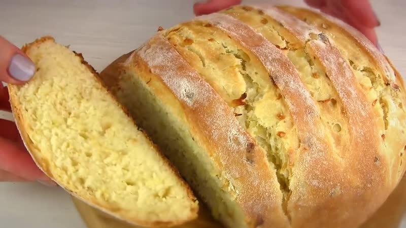 Домашний Луковый Хлеб Это просто Чудо описании видео
