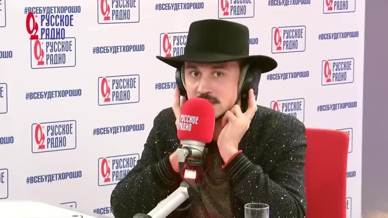 Дима Билан в Утреннем шоу Русские Перцы