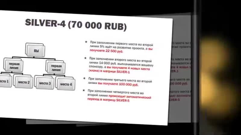 Как заработать в кротчайшее время 450 000 руб не однократно