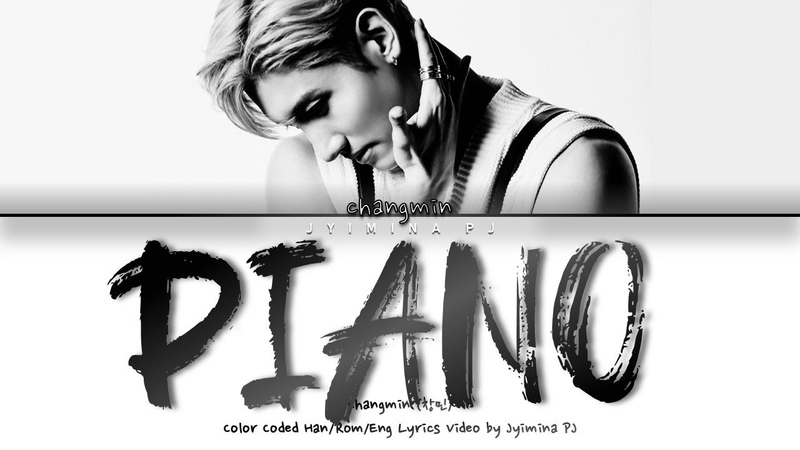 MAX (최강창민) - 'Piano' Lyrics (Color Coded_Han_Rom_Eng)