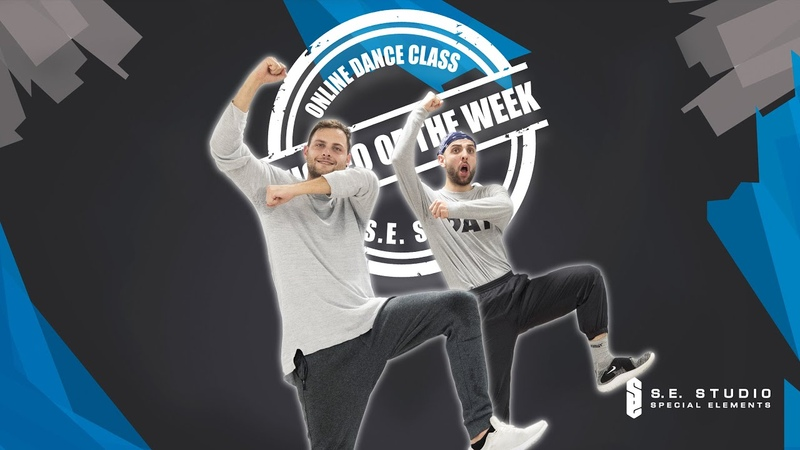 Hip Hop Dance Tutorial shaggy - Boombastic REMIX Choreography Nicolas Häseli by S.E. Studio
