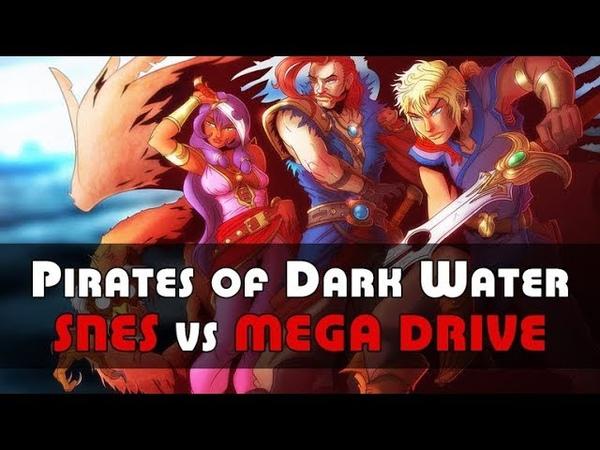 Pirates of Dark Water Пираты тёмной воды Сравнение SNES и MEGA DRIVE версий