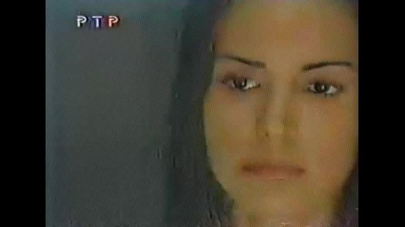 Луиза Фернанда анонс РТР 2000е