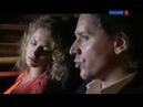 Ю. Батурин По волнам 20 лет без любви