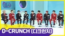 [YT] | 02062020 | [After School Club] D-CRUNCH(디크런치) has released their new song 'Pierrot' _ Full Episode