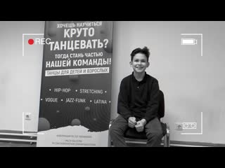 ОТЗЫВЫ HIP-HOP 10-13 | WONDER STAGE COMPANY