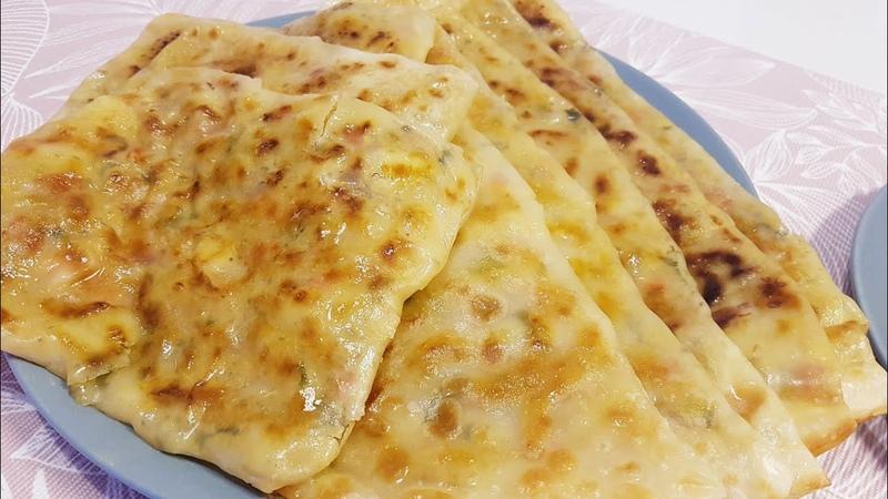 Вкуснятина из доступных продуктов💥Uyda bor masalliqlardan juda mazali taom...