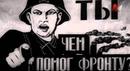 Бренды Советской эпохи Горьковский автозавод