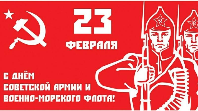 Шествие в Москве по Страстному бульвару, ул. Петровка, далее митинг на площади Революции. 23.02.2020