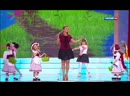 Анна Семенович - Песенка Красной Шапочки Взрослые и дети 2013