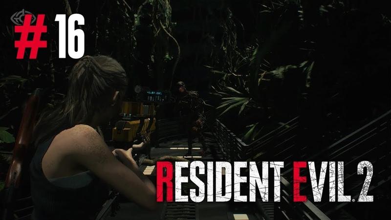 Resident Evil 2 Remake прохождение игры Часть 16 История за Клэр