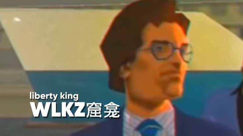 WLKZ窟龛 ー liberty king ニ花ヹ