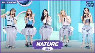 [YT] | 07072020 | [After School Club] 🌱NATURE(네이처)! Making a transformation into 'pure sexy'💚! _Full Episode